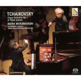 チャイコフスキー: ピアノ協奏曲第1番、他 [HQ-Hybrid CD][SACD] / 若林顕