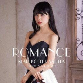 ロマンス[CD] / 寺下真理子 (ヴァイオリン)、須関裕子 (ピアノ)