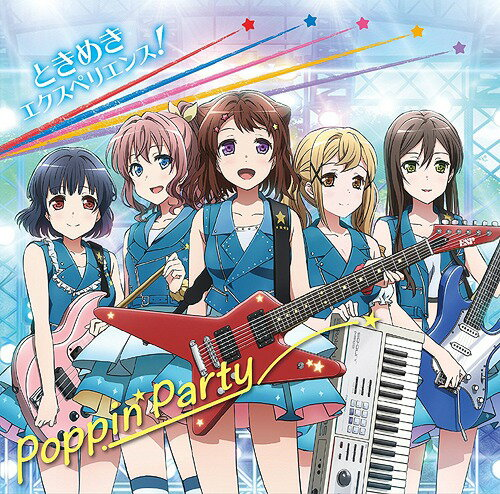 TVアニメ「BanG Dream!」OP主題歌「ときめきエクスペリエンス!」[CD] / Poppin'Party