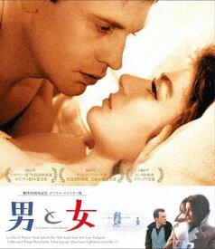 男と女 製作50周年記念 デジタル・リマスター版[Blu-ray] / 洋画