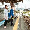 HOME[CD] / アロエルート