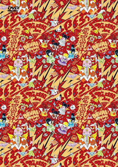 幕神アリーナツアー 2017 電波良好Wi-Fi完備! & in 日本武道館 〜またまたここから夢がはじまるよっ! 〜 [初回限定版][DVD] / でんぱ組.inc