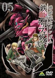 機動戦士ガンダム 鉄血のオルフェンズ 弐 VOL.5[DVD] / アニメ