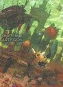 GRAVITY DAZEシリーズ公式アートブック/ドゥヤ レヤヴィ サーエジュ〈喜んだり、悩んだり〉[本/雑誌] (単行本・ムック) / KADOKAWA