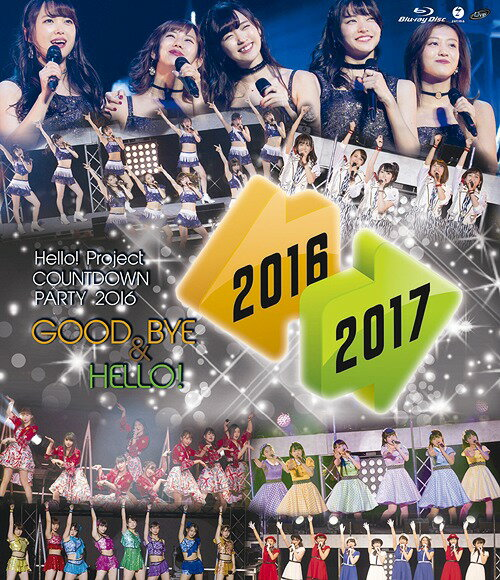 Hello!Project COUNTDOWN PARTY 2016 〜 GOOD BYE & HELLO! 〜[Blu-ray] / オムニバス
