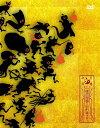 椎名林檎と彼奴等が行く 百鬼夜行2015[DVD] / 椎名林檎