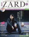 隔週刊ZARD CD&DVDコレクション Vol.5 2017年4/19号 Don't you see![本/雑誌] (雑誌) / アシェット・コレクションズ・...