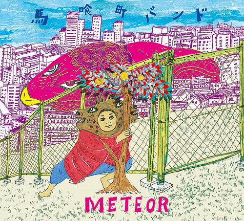 メテオ[CD] / 馬喰町バンド