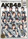 AKB48総選挙公式ガイドブック2017 (講談社MOOK)[本/雑誌] (単行本・ムック) / AKB48グループ