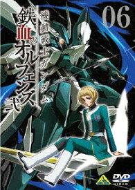 機動戦士ガンダム 鉄血のオルフェンズ 弐 VOL.6[DVD] / アニメ