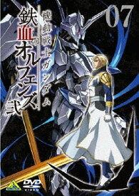 機動戦士ガンダム 鉄血のオルフェンズ 弐 VOL.7[DVD] / アニメ