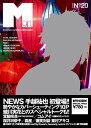 Mgirl 2017 SS 【表紙】 手越祐也(NEWS)[本/雑誌] / MATOI PUBLISHING