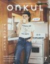 ONKUL 7 (NEWS)[本/雑誌] / 三栄書房