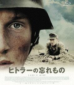 ヒトラーの忘れもの[Blu-ray] / 洋画