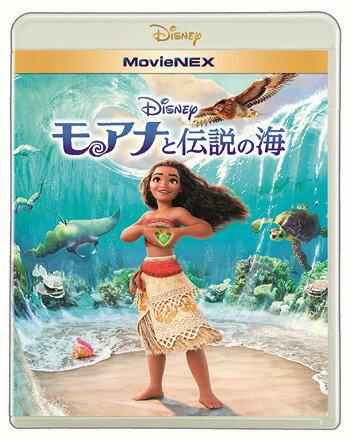 モアナと伝説の海 MovieNEX[Blu-ray] / ディズニー