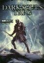 DARK SOULS TRPG[本/雑誌] (単行本・ムック) / 加藤ヒロノリ/著 グループSNE/著