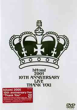 "hitomi 2005 10th anniversary live ""Thank you""[DVD] / hitomi"