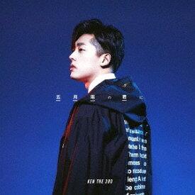 五月雨の君に [通常盤][CD] / KEN THE 390