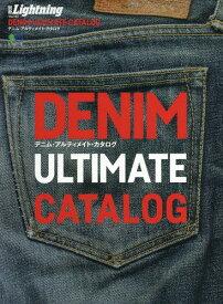 DENIM ULTIMATE CATAL (エイムック)[本/雑誌] / エイ出版社