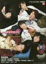 仮面ライダーエグゼイドキャラクターブック LEVEL.1—SELECT PLAYER (TOKYO NEWS MOOK)[本/雑誌] / 冨永智子/撮影