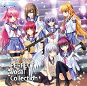 Angel Beats! PERFECT VOCAL COLLECTION[CD] / オムニバス