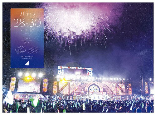 4th YEAR BIRTHDAY LIVE 2016.8.28-30 JINGU STADIUM [完全生産限定版][Blu-ray] / 乃木坂46