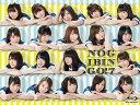 NOGIBINGO! 7 Blu-ray BOX[Blu-ray] / バラエティ (乃木坂46)