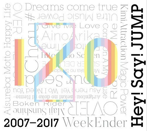 Hey! Say! JUMP 2007-2017 I/O [3CD] [初回限定盤 2][CD] / Hey! Say! JUMP