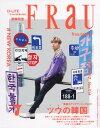 FRaU (フラウ) 2017年7月号 【表紙】 D-LITE (BIGBANG)[本/雑誌] (雑誌) / 講談社