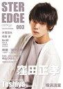 STER EDGE 3 (ロマンアルバム)[本/雑誌] (単行本・ムック) / 徳間書店