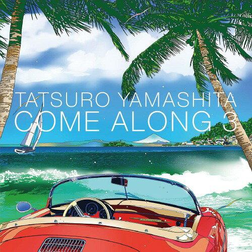 COME ALONG 3[CD] / 山下達郎