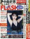FLASH (フラッシュ) 2017年7/4号 【表紙】 向井地美音(AKB48)[本/雑誌] (雑誌) / 光文社