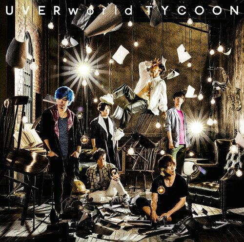 TYCOON [通常盤][CD] / UVERworld