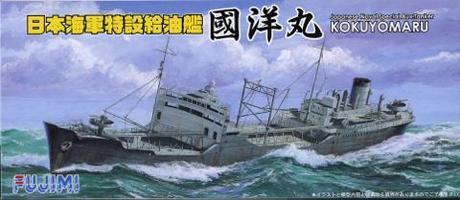 【フジミ模型】1/700 特シリーズ No.21 日本海軍 特設給油艦 國洋丸/玄洋丸/日榮丸[グッズ]