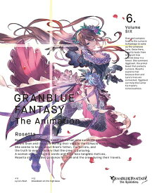 GRANBLUE FANTASY The Animation 6 [完全生産限定版][DVD] / アニメ