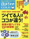 ゆほびかGOLD 35 (マキノ出版ムック)[本/雑誌] / マキノ出版
