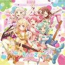 しゅわりん☆どり〜みん[CD] / Pastel*Palettes