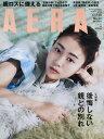 AERA(アエラ) 2017年7/10号 【表紙】 高畑充希[本/雑誌] (雑誌) / 朝日新聞出版