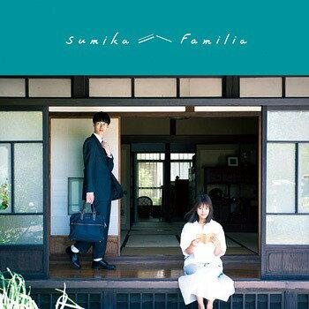 Familia [通常盤][CD] / sumika
