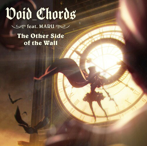 TVアニメ『プリンセス・プリンシパル』OPテーマ: The Other Side of the Wall[CD] / Void_Chords feat.MARU
