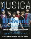 MUSICA (ムジカ) 2017年8月号 【表紙】 UVERworld[本/雑誌] (雑誌) / FACT