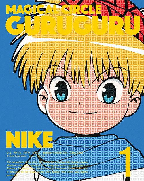 魔法陣グルグル 1[DVD] / アニメ