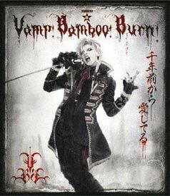 SHINKANSEN☆RX「Vamp Bamboo Burn〜ヴァン! バン! バーン!〜」 [Blu-ray+DVD][Blu-ray] / 舞台 (生田斗真)