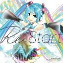 HATSUNE MIKU 10th Anniversary Album「Re:Start」 [初回限定盤][CD] / オムニバス