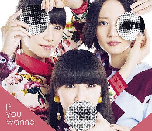 If you wanna [DVD付初回限定盤][CD] / Perfume