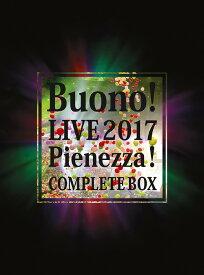 Buono! ライブ2017〜Pienezza!〜 [2Blu-ray+4CD/初回生産限定版][Blu-ray] / Buono!