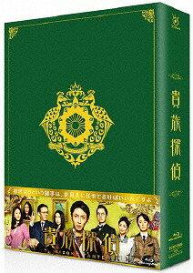 貴族探偵 Blu-ray BOX[Blu-ray] / TVドラマ