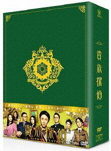 貴族探偵 DVD-BOX[DVD] / TVドラマ