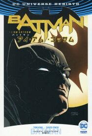 バットマン:アイ・アム・ゴッサム / 原タイトル:BATMAN.VOL.1:I AM GOTHAM (ShoPro Books DC UNIVERSE REBIRTH)[本/雑誌] / トム・キング/作 デイビッド・フィンチ/他画 中沢俊介/訳 / ※ゆうメール利用不可