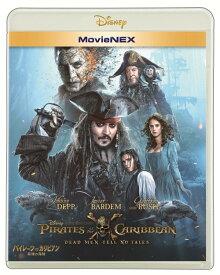 パイレーツ・オブ・カリビアン/最後の海賊 MovieNEX [Blu-ray+DVD][Blu-ray] / 洋画